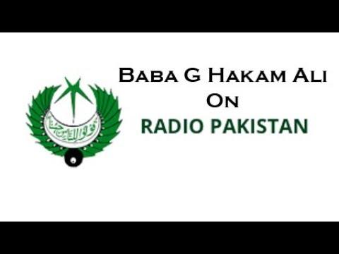 Baba G Hakam Ali's Radio Interview