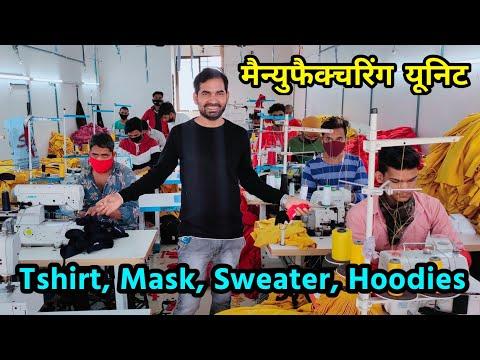manufacturing unit ahmedabad    t shirt manufacturer ahmedabad    hoodies manufacturer