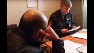 Сотрудники ФСБ задержали в Туле иностранных братьев-мошенников