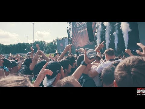 Radio Gong: Rock im Park 2018 Aftermovie