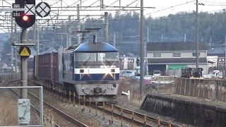 [EF210-308]瀬戸大橋線 早島駅を貨物列車が通過