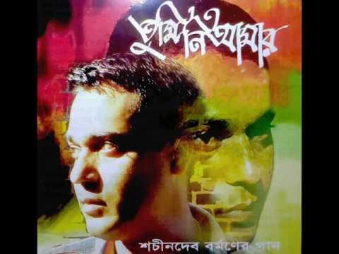 Ghate Lagaiya Dinga (S. D. Burman) - Javed Iqbal