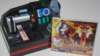 ウルトラマン プレイムービーシリーズ DX ウルトラコクピットです 定価8...
