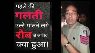 शराब पीकर Duty करने वाली Delhi Police ने accident किया तो हुई सरेआम पिटाई