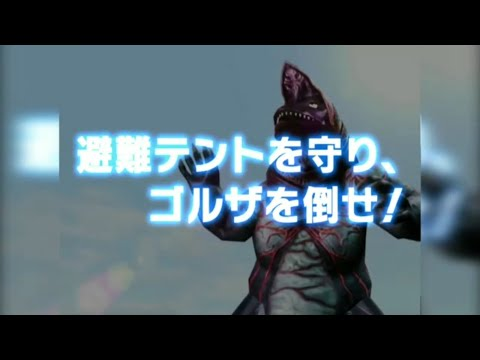 Ultraman Fe0 Mod Texture Ultraman Fe3 Story Mode Part 07 Ppsspp