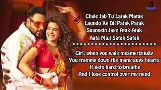 Genda Phool (Badshah) Full Song Lyrics With English Translation | Payal Dev | Jacqueline Fernandez