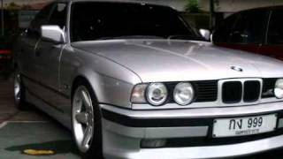 How to make BMW E34 Compact in 5  Seconds