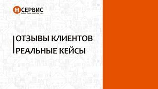 видео Работа агент по недвижимости в Барнауле
