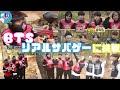 【日本語字幕】BTS サバゲーに挑戦 RUNBTS ep.7 走れバンタン 20151117