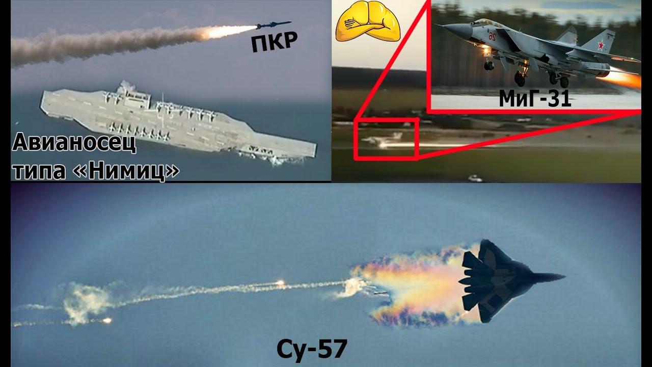 КРЖ: Утонул авианосец. Аварийно сел МиГ-31. Проблемы производства Су-57.