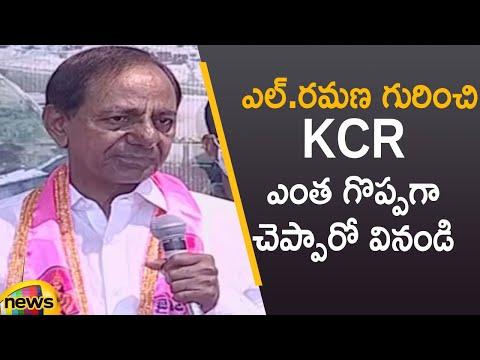 CM KCR Great Words About L Ramana | Telangana Politics | TS Latest News | TS Govt | Mango News