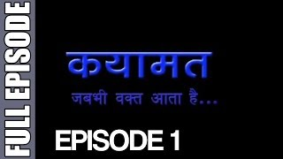 Kayaamat - Episode 1 (Full Ep)