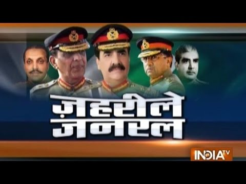 How Puppet' Nawaz Sharif controlled by the Pakistan's Army Chief General Raheel Sharif