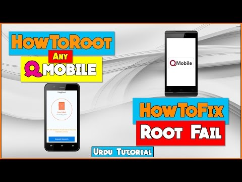 How To Root ANY QMobile | How To Fix Root Failure | HD | 2016
