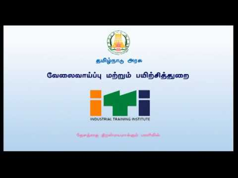 Velaivaippu employment and training wing