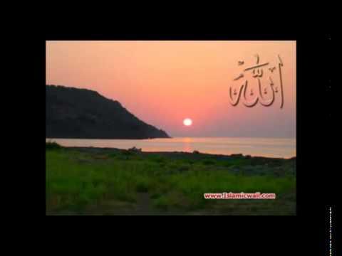 028 Surah Al Qasas Full with Spanish Translation