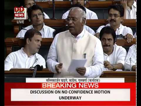 Congress MP Mallikarjun Kharge speaks on No Confidence Motion