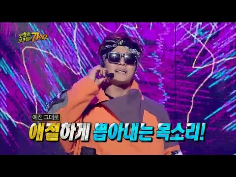 【TVPP】Turbo - Love Is, 터보 - Love Is @ Infinite Challenge