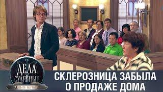 Дела судебные с Дмитрием Агрисом. Деньги верните. Эфир от 29.04.21