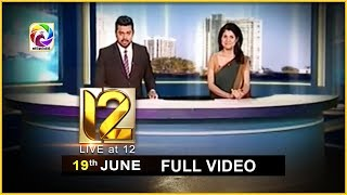 Live at 12 News – 2019.06.19 Thumbnail