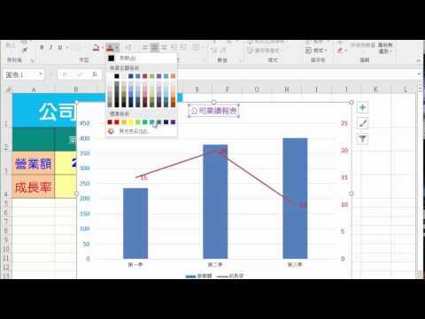Excel 2010 版製作甘特圖表   Doovi
