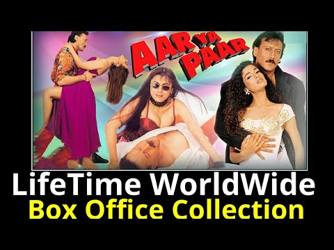 AAR YA PAAR 1997 Bollywood Movie LifeTime WorldWide Box Office Collection Verdict Hit or Flop