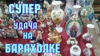 Барахолка. Слёт антикваров. Блошиный рынок в Киеве. Удачные покупки.