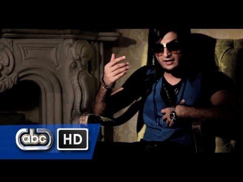 """""""Ku Ku"""" Bilal Saeed ft Dr Zeus & Young Fateh [Official Music Video]"""