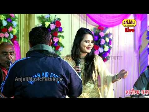 full-comedy-qawwali-किसी-से-बात-करना-बोलना-अच्छा-नहीं-लगता-/anjum-warsi-ghazal/असरावल-इलाहाबाद