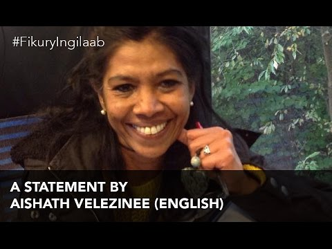 A Statement by Aishath Velezinee (English) - (#FikuryIngilaab Ep. 26)