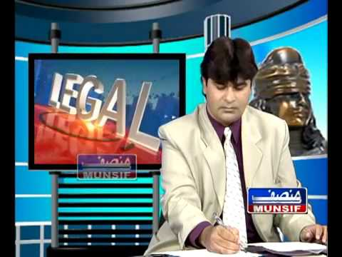 Legal Points Live   WRITS AND PIL ON MUNSIF TV BY DR SOFIA BEGUM ADVOCATE  PART I I
