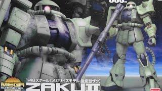 思い出のガンプラキットレビュー集 No.535 ☆ 機動戦士ガンダム 1/48 メガサイズモデル 量産型ザク   Gundam Plastic Model Memories