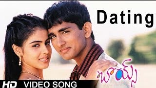 Dating Full Video Song || Boys Movie || Siddharth || Bharath || Genelia || Thaman S.S