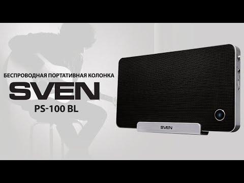 Беспроводная портативная колонка Sven PS-100 BL