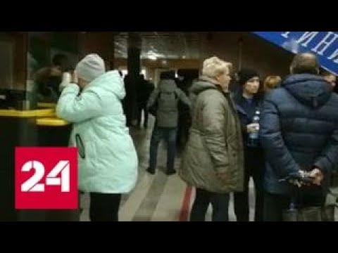 Власти Оренбургской области объявили 12 февраля днем траура - Россия 24