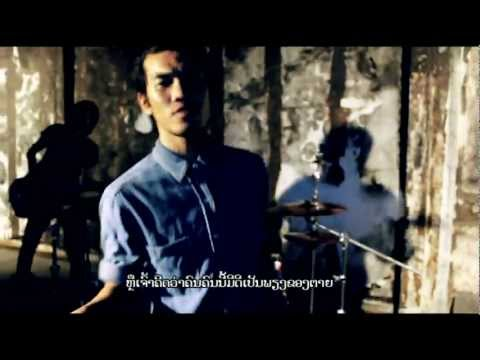 Limuzine-som num na (Lao Music)