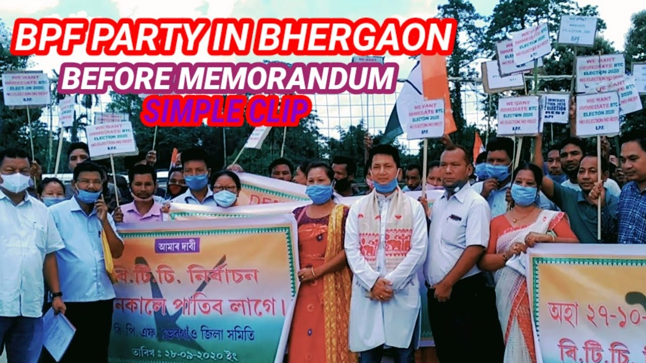 Bpf in bhergaon l boro information