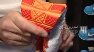 Выбираем правильные беговые кроссовки(, 2012-11-28T05:49:51.000Z)
