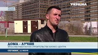 Дома лучше. Польские работодатели задолжали украинцу 200 тысяч грн