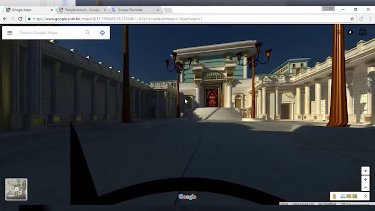 ТРЕТИЙ ХРАМ (3D) УЖЕ на картах Google вместо мечети ! Время Антихриста близко!