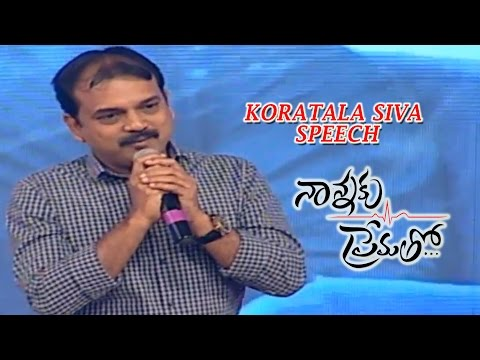 Koratala Siva Speech || Nannaku Prematho Audio Launch || Jr Ntr, Rakul Preet
