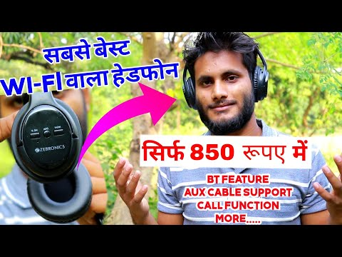सस्ता Best Powerful Wireless HEADPHONE - In 850 Rupees Woww! Best Wireless Headphone Under 1000₹