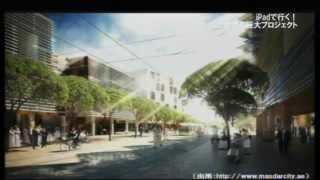 【ライブ】i-Padで行く世界巨大プロジェクト  第6回「マスダールシティ」