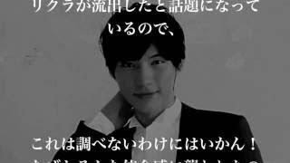 今回は2016年4月16日放送のドラマ『お迎えデス。』の主演を飾る福士蒼汰...