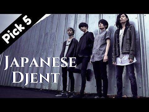 Pick 5 - Japanese Djent Influenced Bands