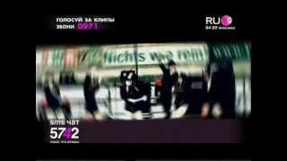 Скачать ALEXANDER PROJECT Позови RU TV