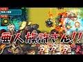 【モンスト】 ギミック全無視!!閃きの遊技場夏色5ステージ!キラーにすべてを託した結果!!