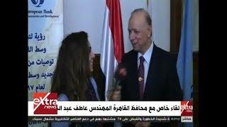 محافظ القاهرة يكشف تفاصيل مشروع تطوير العاصمة .. فيديو