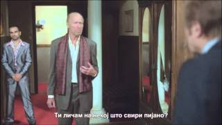 Соба со пијано / The Piano Room - Theatrical Trailer