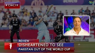 pak-needs-to-play-well-against-ban-to-avoid-humiliation-shoaib-akhtar-on-engvsnz-world-cup-2019